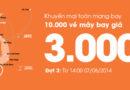 Hôm nay, Jetstar bán vé 3000đ siêu rẻ
