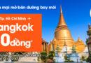 Jetstar mở bán vé 0đ đi Bangkok