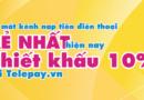 Lối thoát nào cho mô hình kinh doanh ví điện tử tại Việt Nam