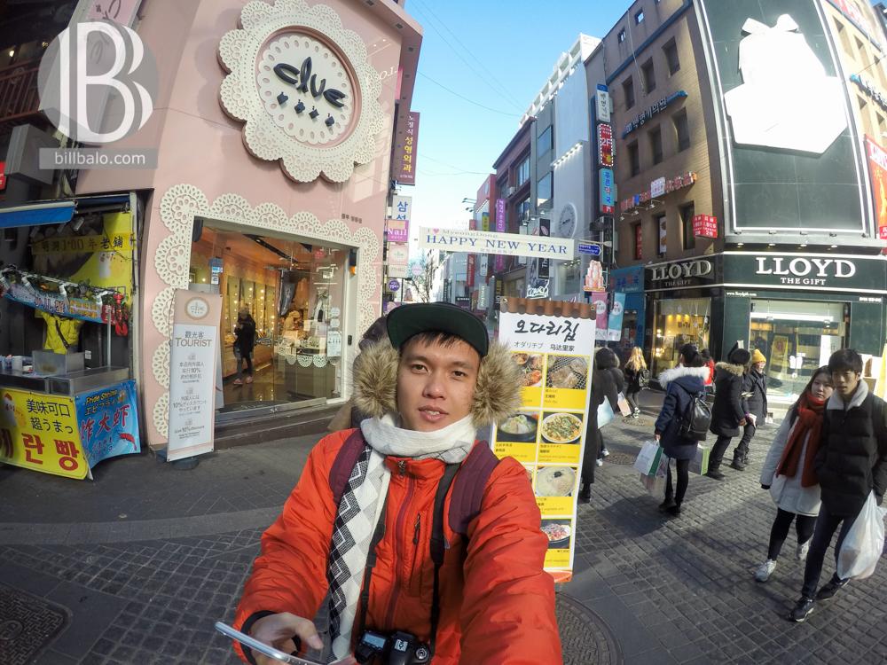 phố Myeong-dong