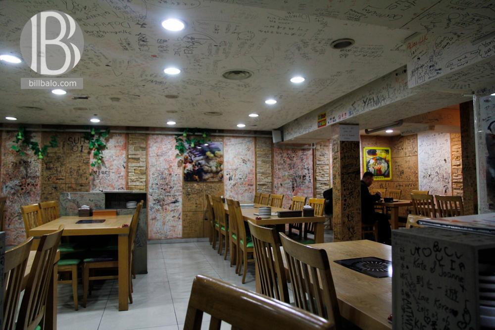 ăn gì ở seoul