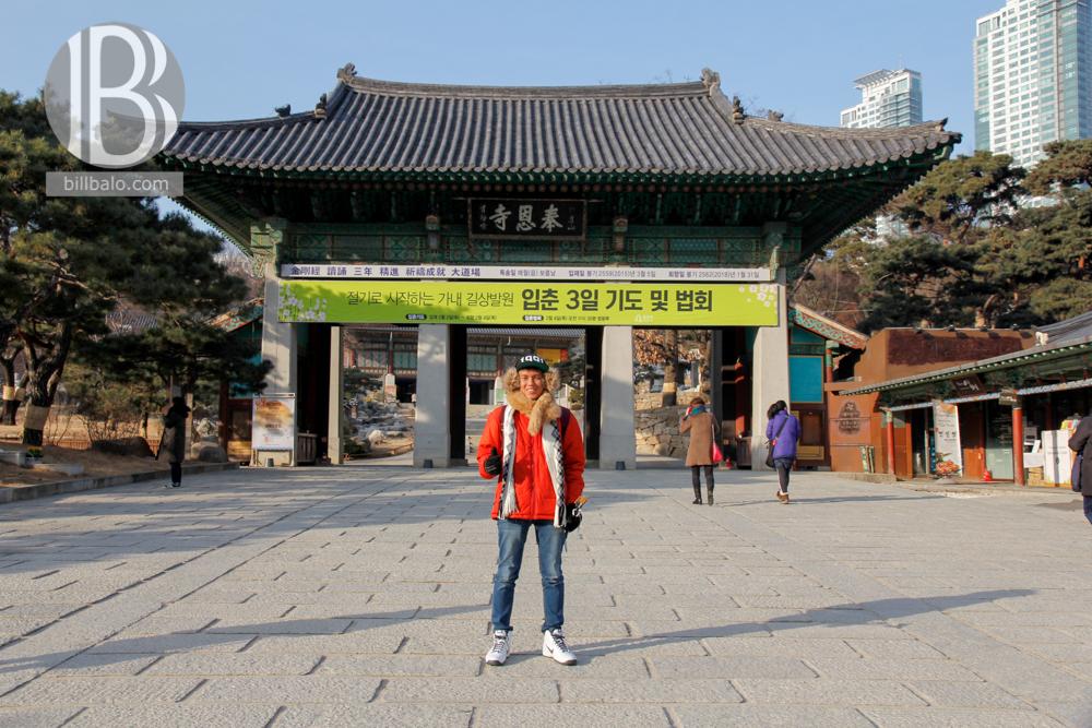 cổng chùa bongeunsa