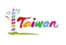 Draft lịch trình chi tiết đi Đài Loan trong 7 ngày