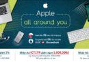 Mua Iphone 7, 7 Plus giá tốt trên Adayroi, nhận Vourcher giảm giá 1 triệu