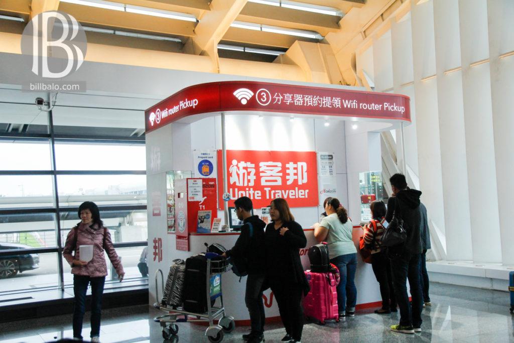 Cách đi từ sân bay Taoyuan về trung tâm thành phố Đài Bắc
