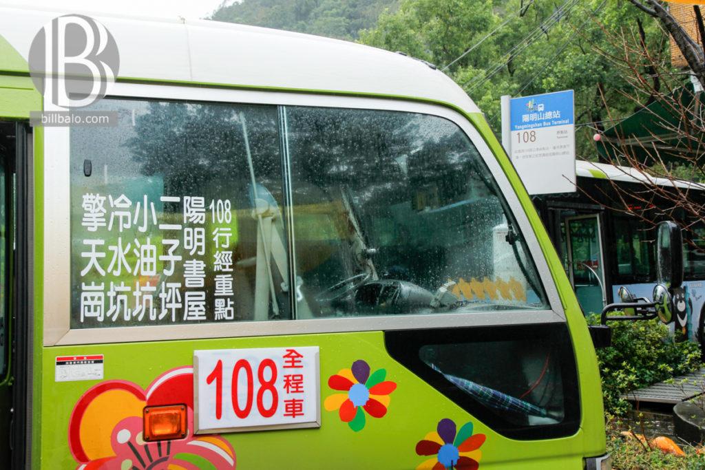 xe bus 108 dương minh sơn