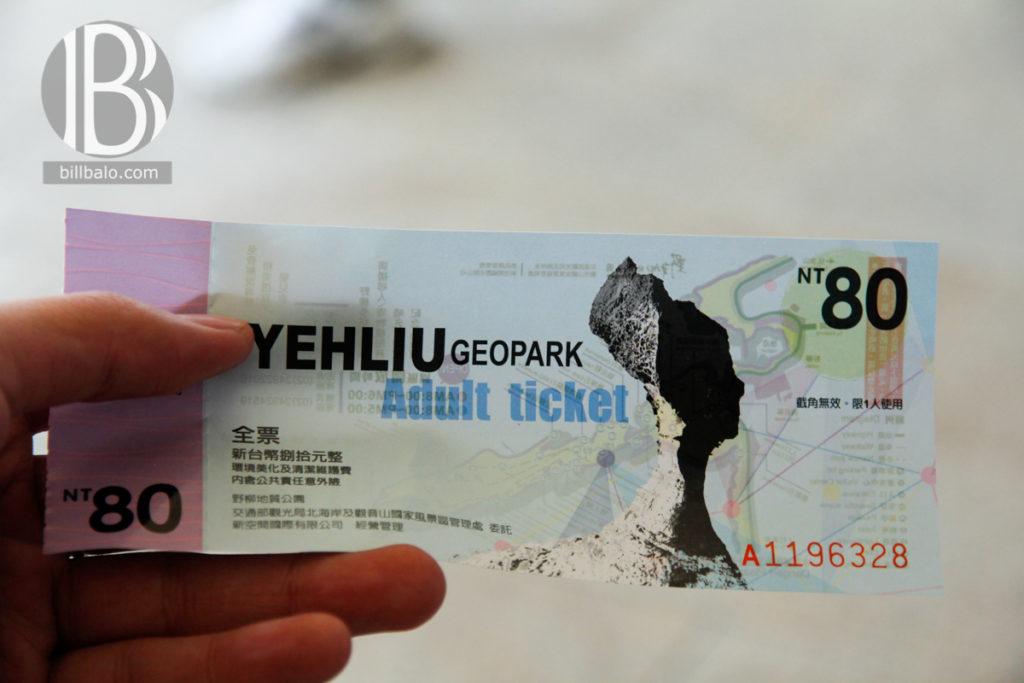 giá vé vào cổng công viên địa chất dã liễu