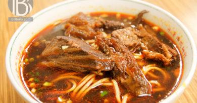 Mỳ bò Yongkang trên phố ẩm thực đầy quyến rũ ở Đài Bắc