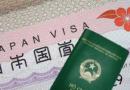 Hướng dẫn làm thư mời xin Visa đi Nhật để tăng tỷ lệ đậu khi nộp hồ sơ