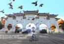 Hướng dẫn xin Visa du lịch Đài Loan tự túc mà không thuộc diện Online