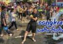 Lịch trình trải nghiệm Lễ hội té nước Songkran ở Thái Lan, ở đâu vui nhất?