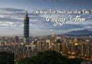 Draft lịch trình ăn chơi Đài Bắc 4 ngày 3 đêm, dành cho bạn đã đi Đài Loan