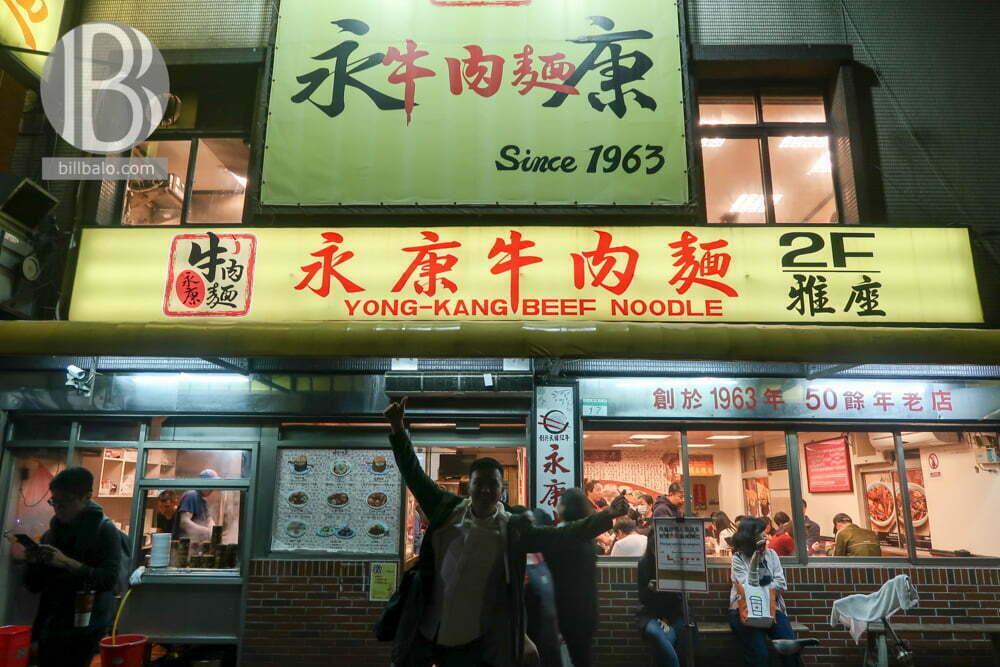 Những quán mỳ bò Đài Loan ngon, nên ăn thử khi du lịch Đài Bắc