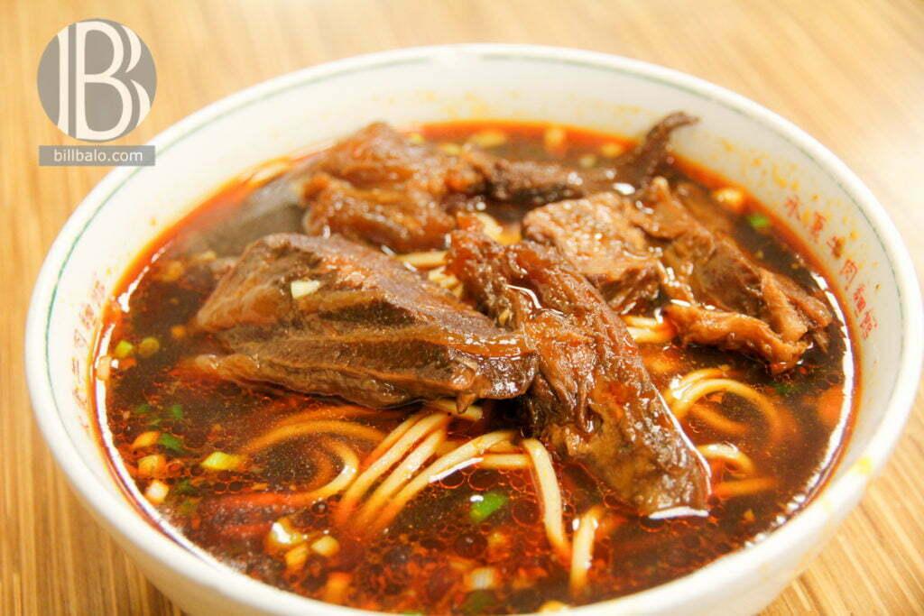 ăn Mỳ bò Yong Kang