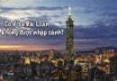 Bị từ chối nhập cảnh Đài Loan dù đã có Visa Đài Loan?