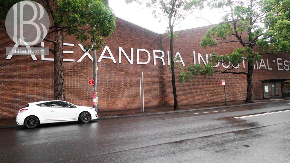 Khu tổ hợp The Grounds of Alexandria