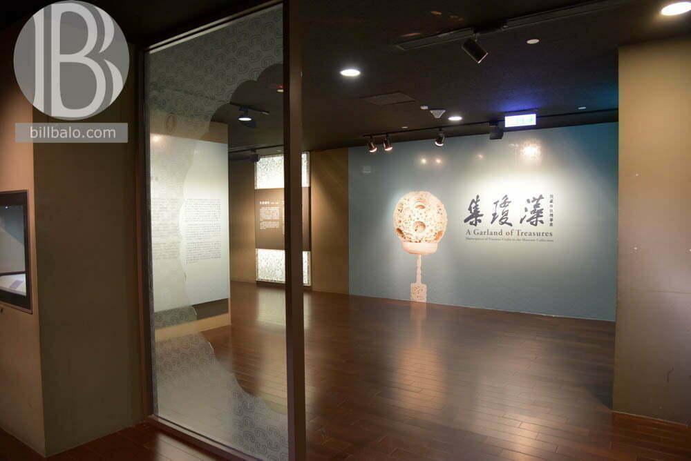 Khám phá sự thú vị trong Bảo tàng Cố cung Quốc gia ở Đài Bắc, Đài Loan