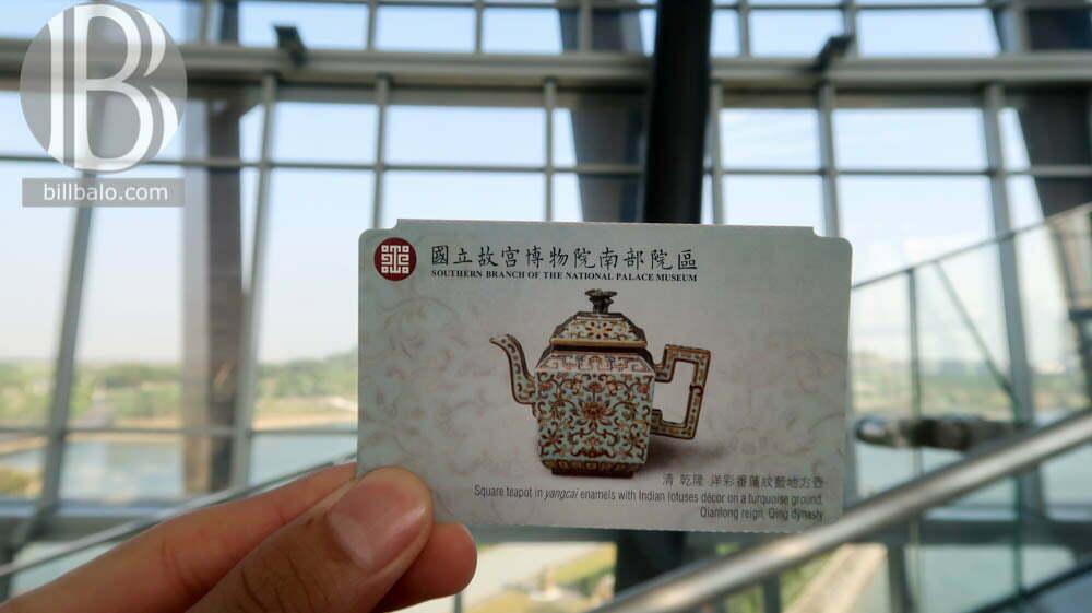 Khám phá Bảo tàng Cố cung Quốc gia chi nhánh phía Nam ở Đài Loan